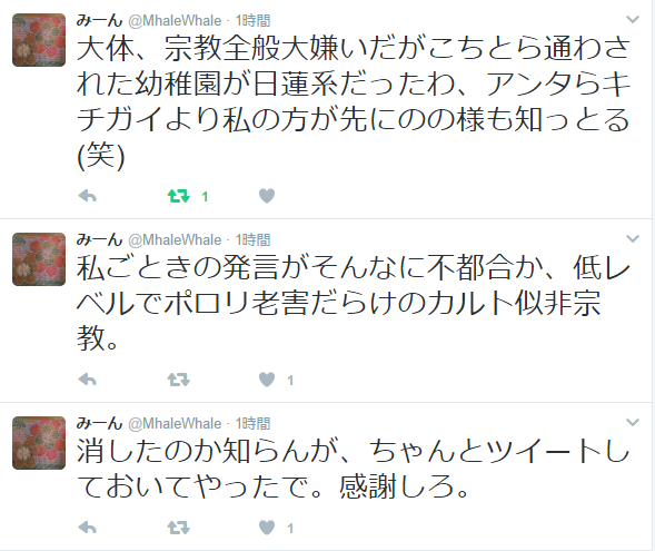 SnapCrab_NoName_2017-1-25_20-14-1_No-00.png