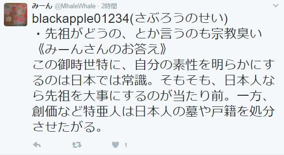 SnapCrab_NoName_2017-1-25_20-20-57_No-00.png