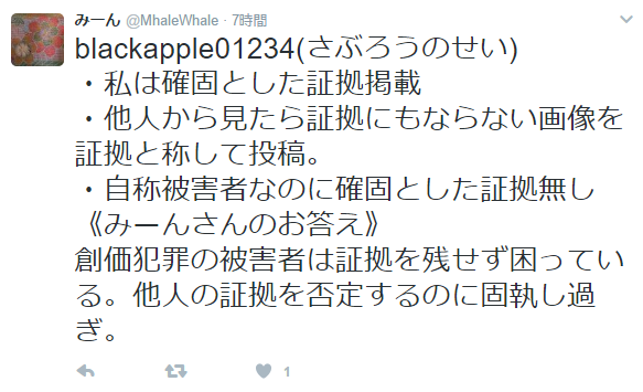 SnapCrab_NoName_2017-1-26_1-47-44_No-00.png