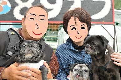 ご長寿写真 (イチゴ・アップル・すいかちゃん家)