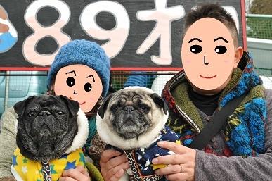 ご長寿写真 (りんちゃん家)