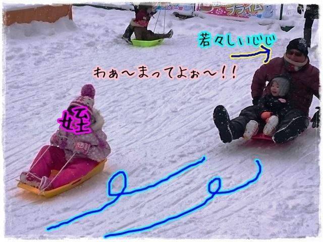 2017-1長野7