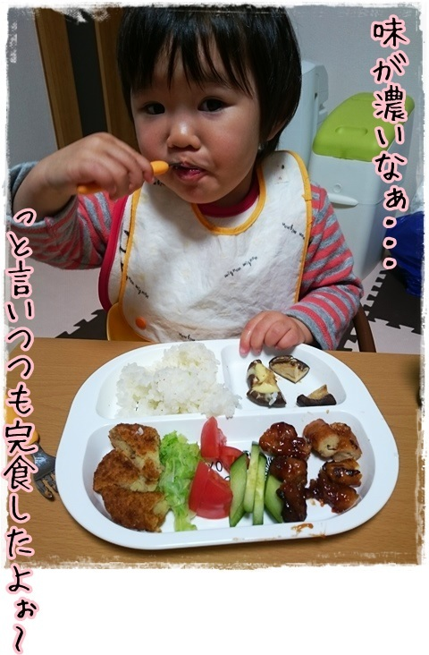 焼き鳥定食2
