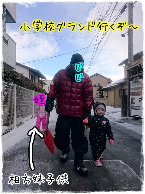 2017-1長野1