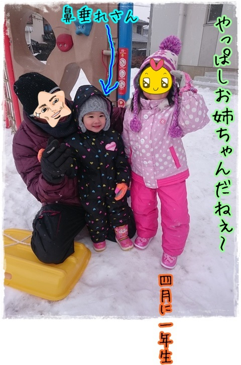 2017-1長野5