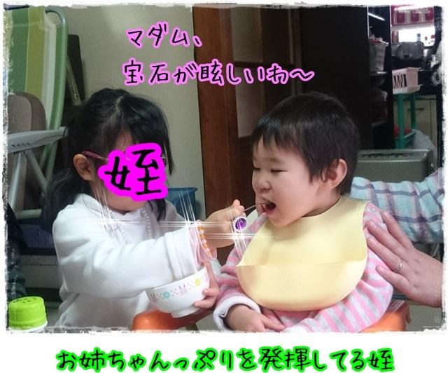 2017-1長野9
