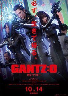 GANTZO.jpg