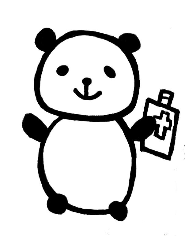 札幌 函館 岩見沢 石狩 おくすりやさん