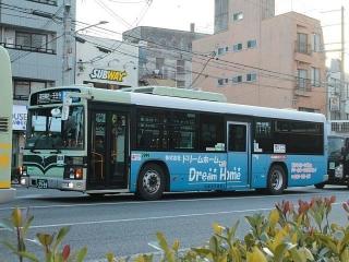 京都200か29-99