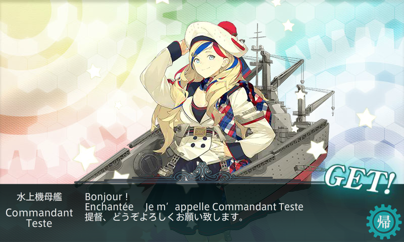 KanColle-161120-22402146.png