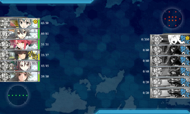 KanColle-161123-13522787.png