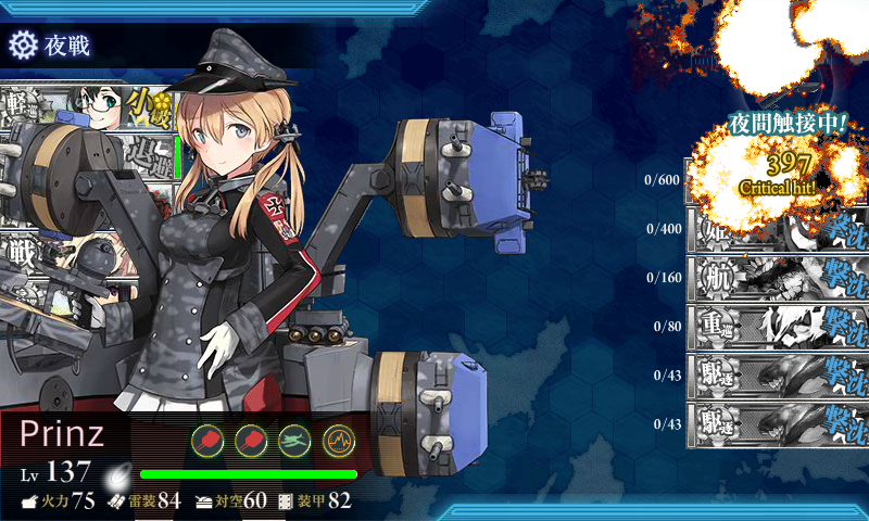 KanColle-161128-00343555.png