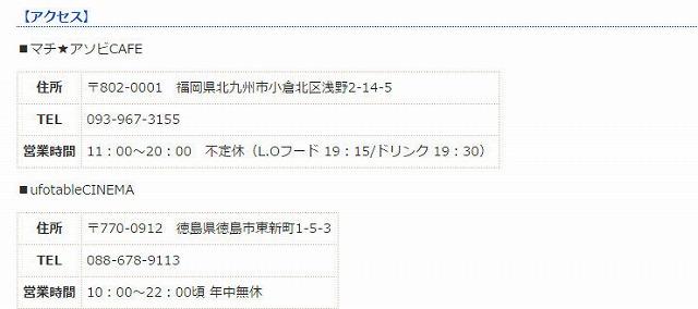 20161218イメージ8429