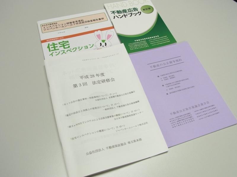 R0013193.jpg