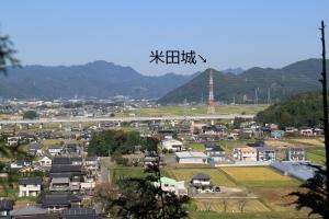 magusiyama 02