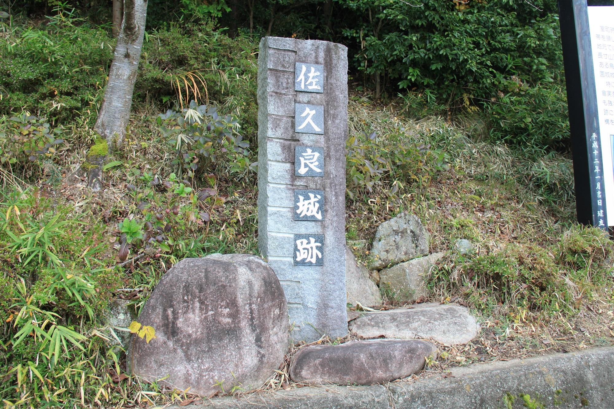 oumisakura02 (1)