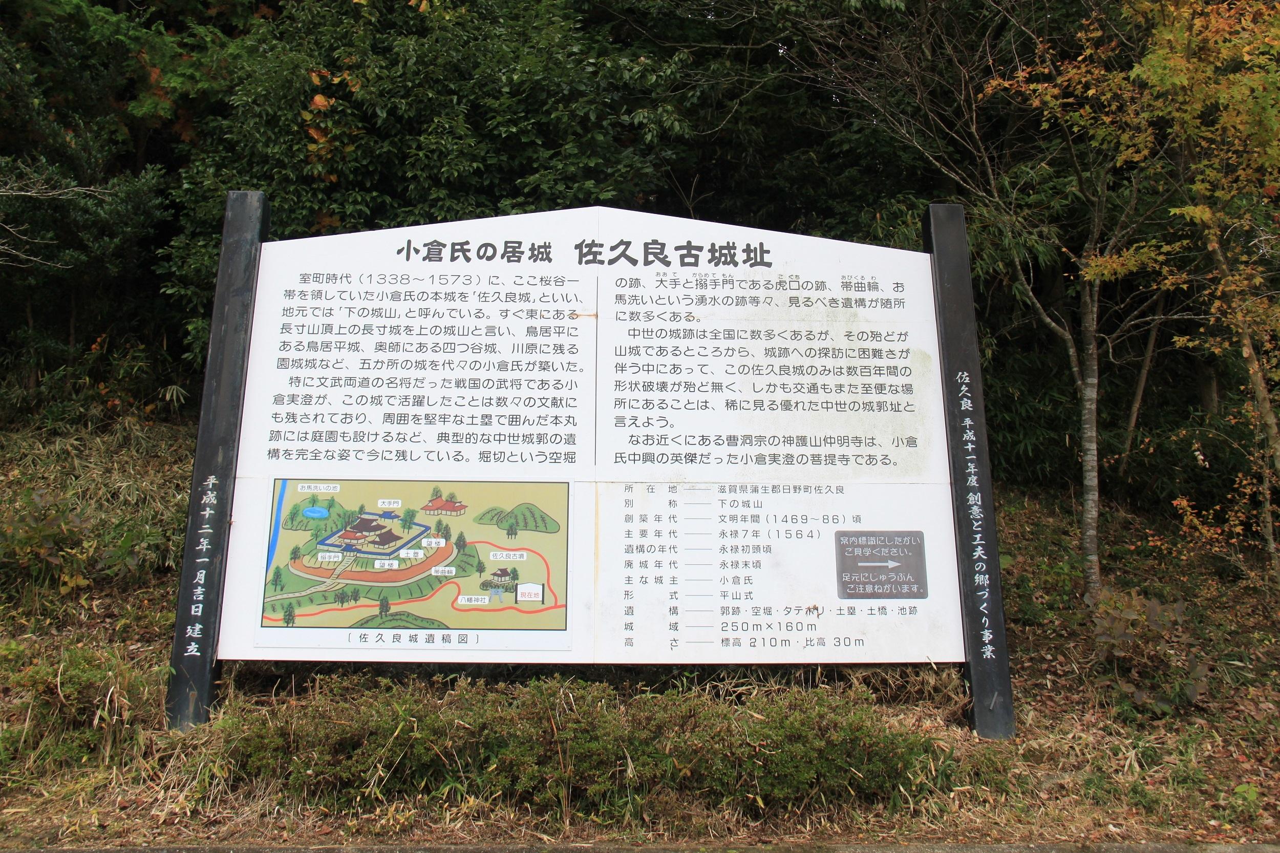 oumisakura02 (2)