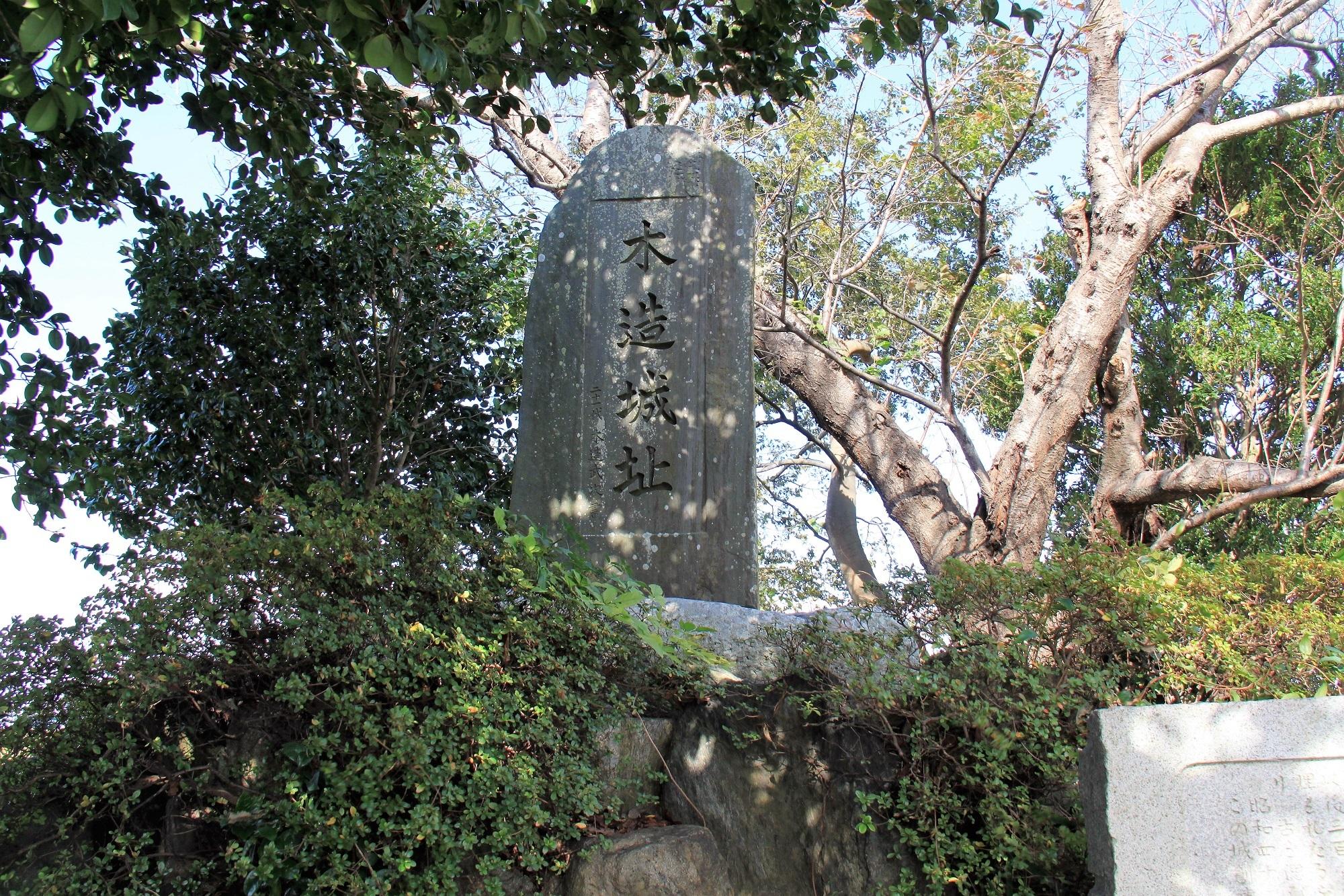 kozukuri (2)