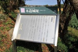 kozukuri (7)