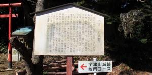 uzuyama1 (38)