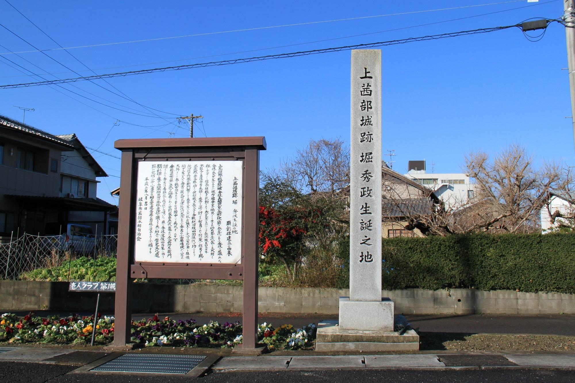 akanabe (2)