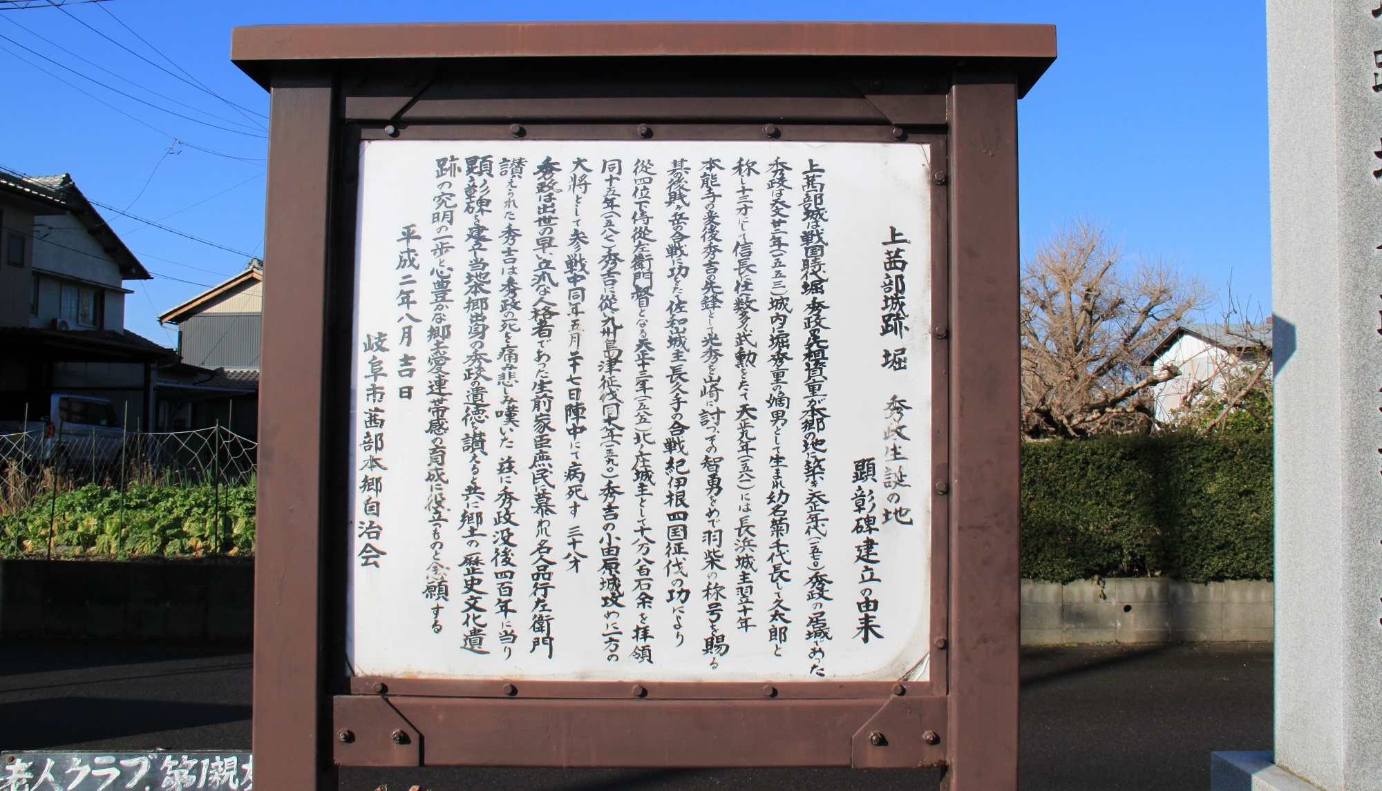 akanabe (3)