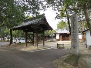 moriyama (5)