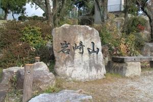 m-iwasaki (9)