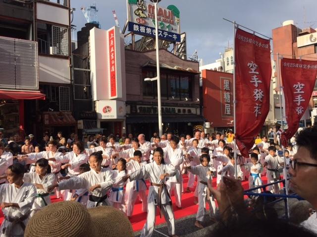 okinawa_kyudokan20161023008.jpg