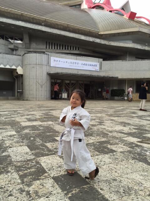 okinawa_kyudokan20161025004.jpg