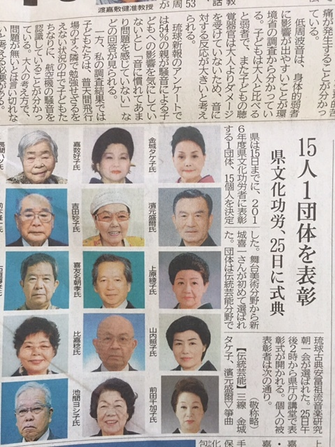 okinawa_kyudokan20161125001.jpg