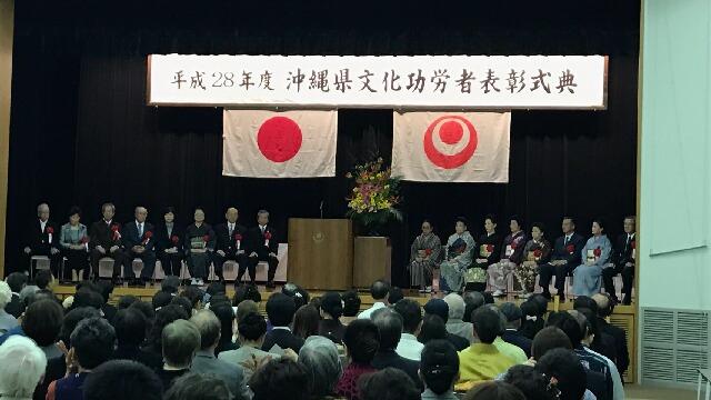 okinawa_kyudokan20161125002.jpg