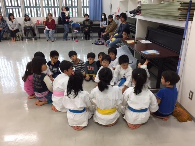okinawa_kyudokan201701114003.jpg