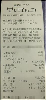 P1290132.jpg