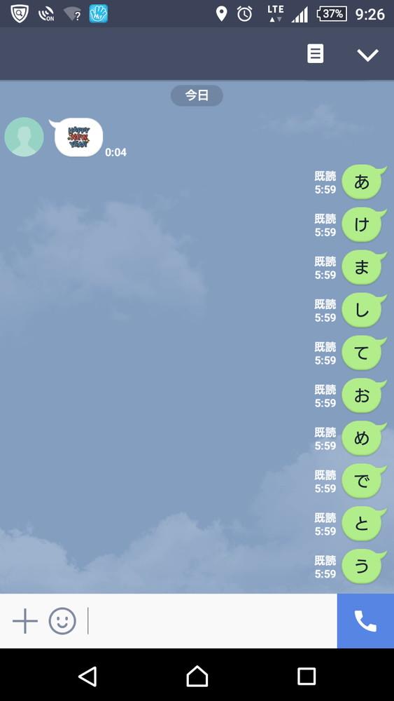 Screenshot_2017-01-01-09-26-18.jpg