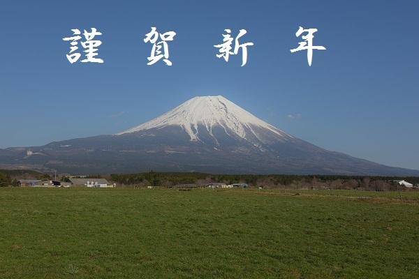 DSC_1123fuji.jpg