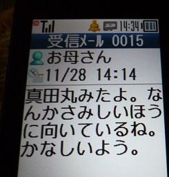 P1130953.jpg