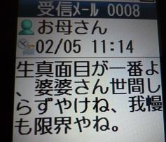 P1140531.jpg