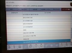 IMG_0924[1]