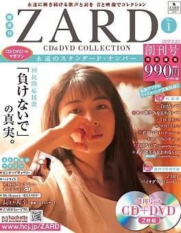 z001[1]