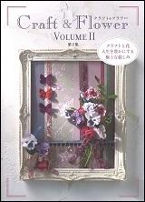 craftflower2.jpg