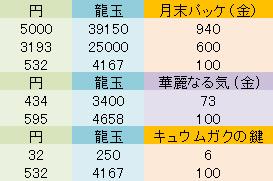 170130-03.jpg