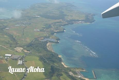 さよなら、宮古島