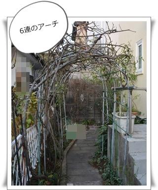 170112a-chirose_9529.jpg