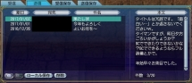 170102hatashijyo.jpg