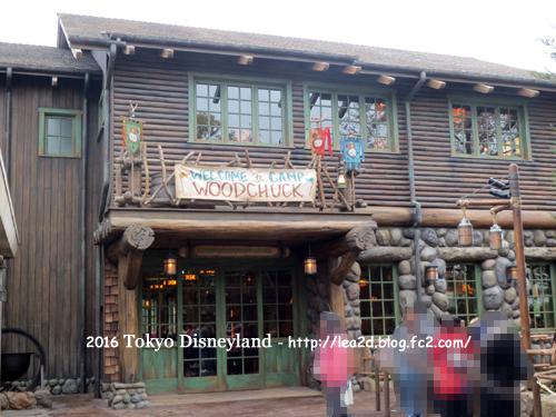 2016年 Tokyo Disneyland(東京ディズニーランド)のクリスマス「キャンプ・ウッドチャック・キッチン」