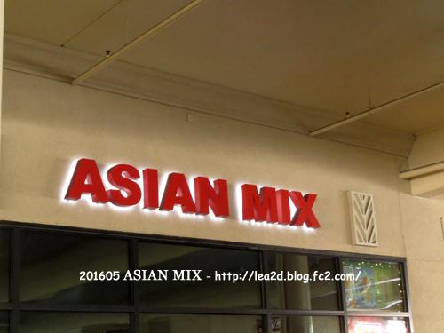 201405 ランチはASIAN MIX ( アジアン・ミックス)のテイクアウト