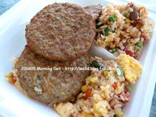 201605 デリのテイクアウトで、この日のハワイの朝食は、だいたい \2,260