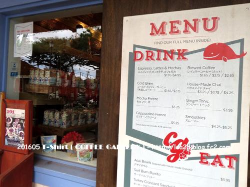 201605 ハワイ、ハレイワのコーヒー屋さんCOFFEE GALLERY(コーヒーギャラリー)