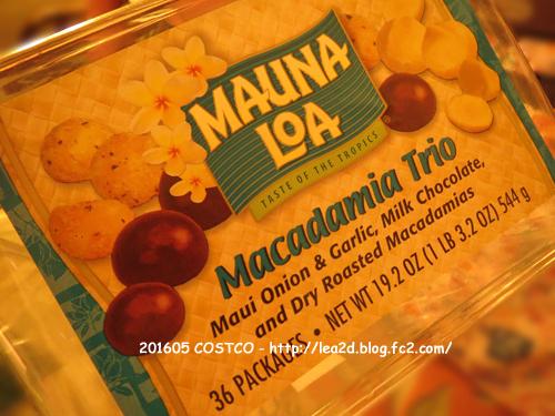201605 ハワイのCOSTCOで買ったMAUNA LOA (Macadamias)
